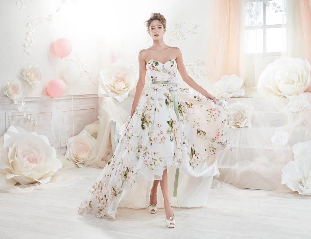 Favorito Moda: gli abiti più originali per le spose 2018 - Weddings LU93